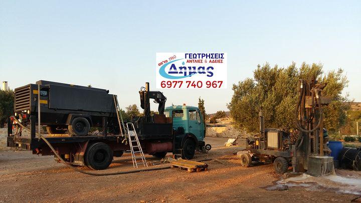 γεωτρήσεις ελληνικό άλιμος